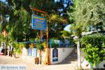Steni Vala | Alonissos Sporaden | De Griekse Gids foto 24